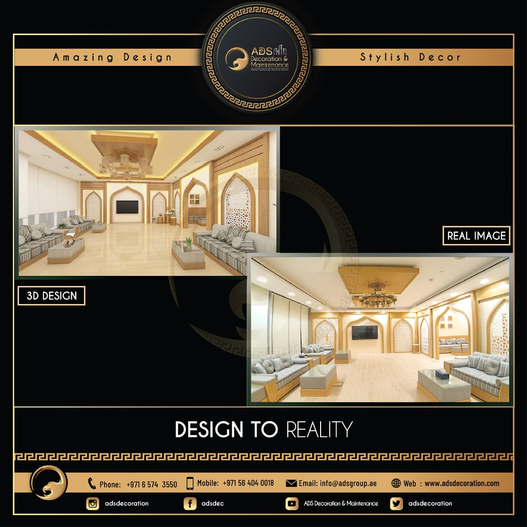 Design Reality Gallery (11)
