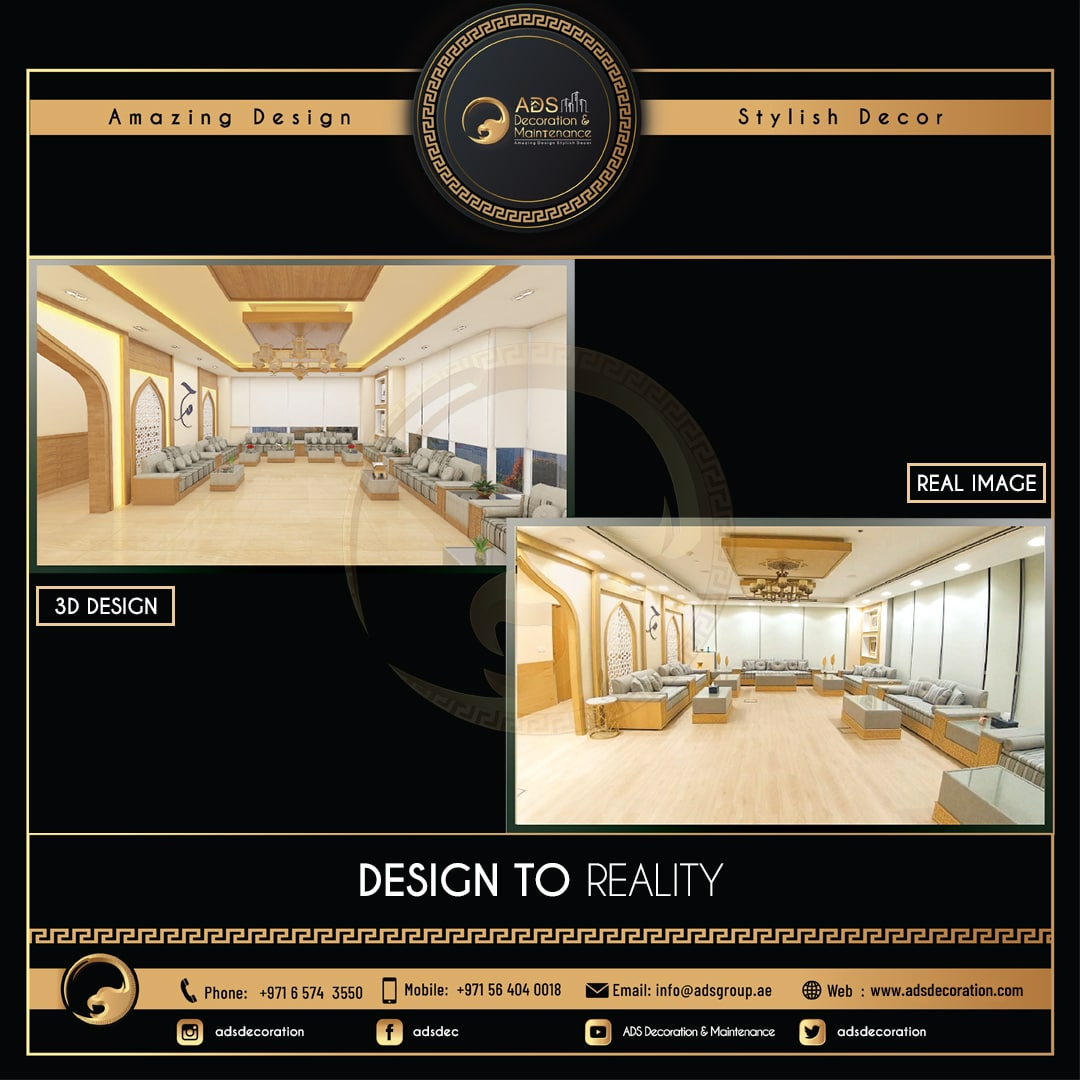 Design Reality Gallery (12)