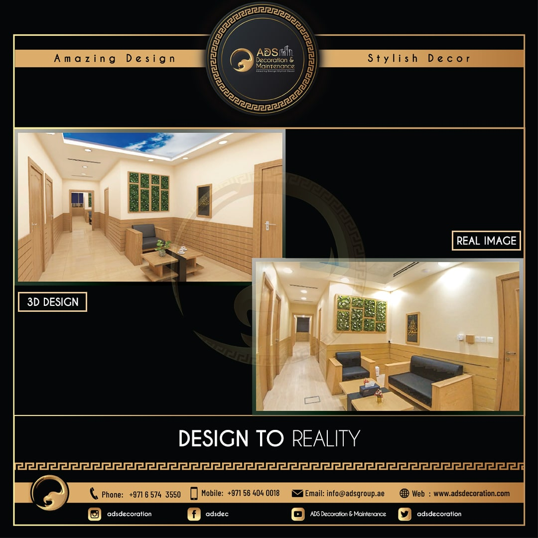 Design Reality Gallery (13)
