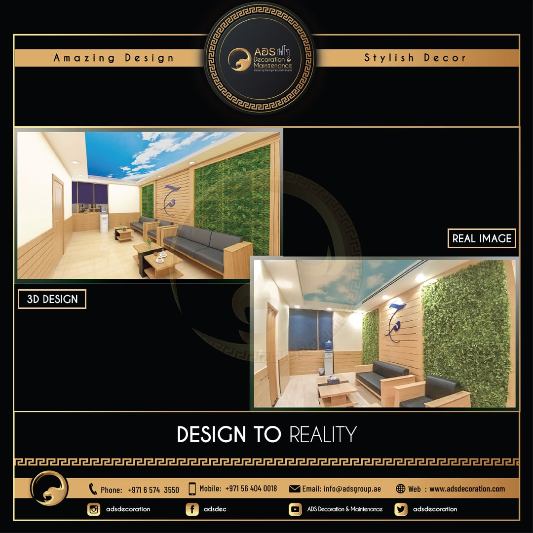 Design Reality Gallery (14)