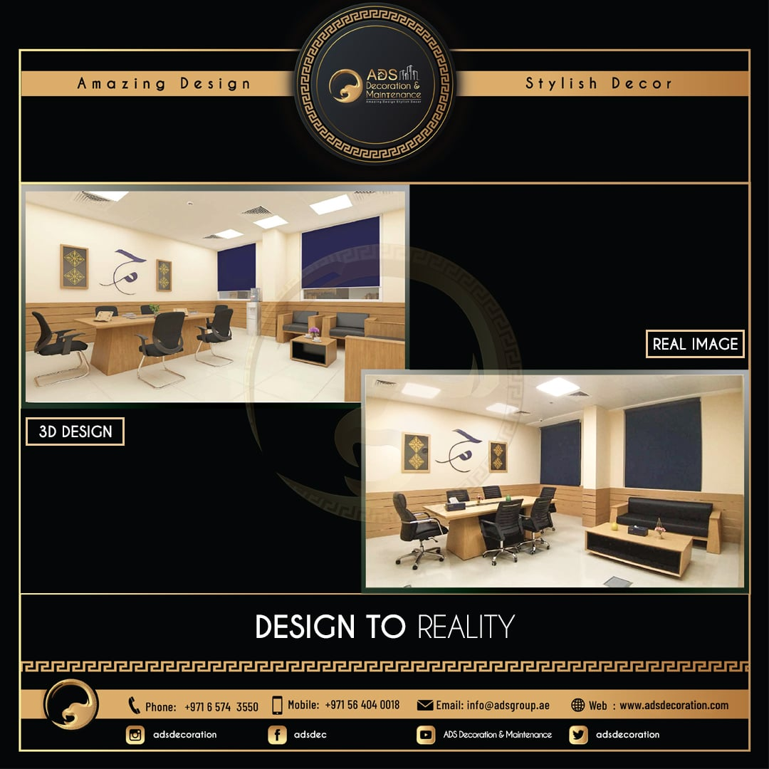 Design Reality Gallery (15)
