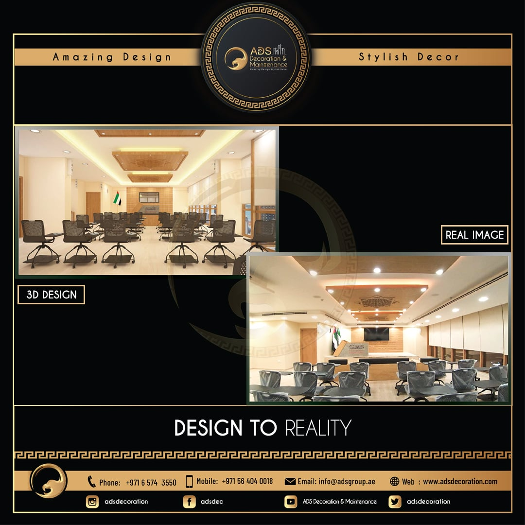Design Reality Gallery (16)
