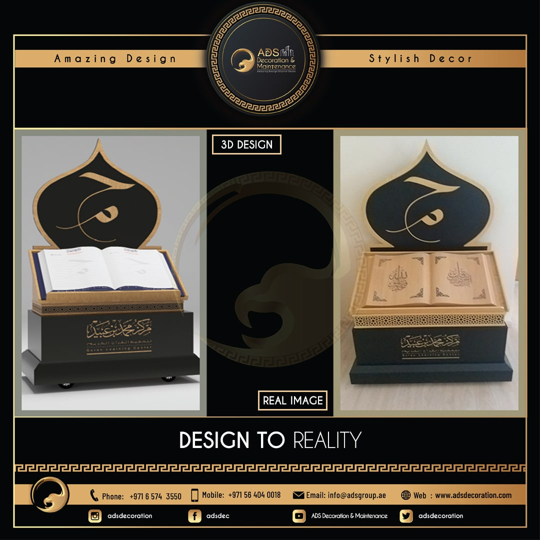 Design Reality Gallery (17)
