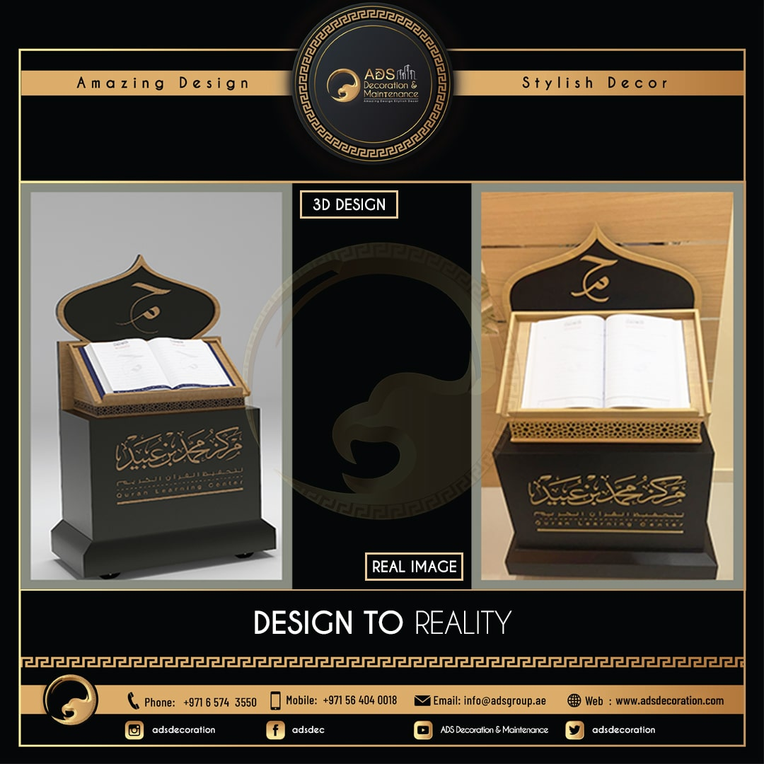 Design Reality Gallery (18)