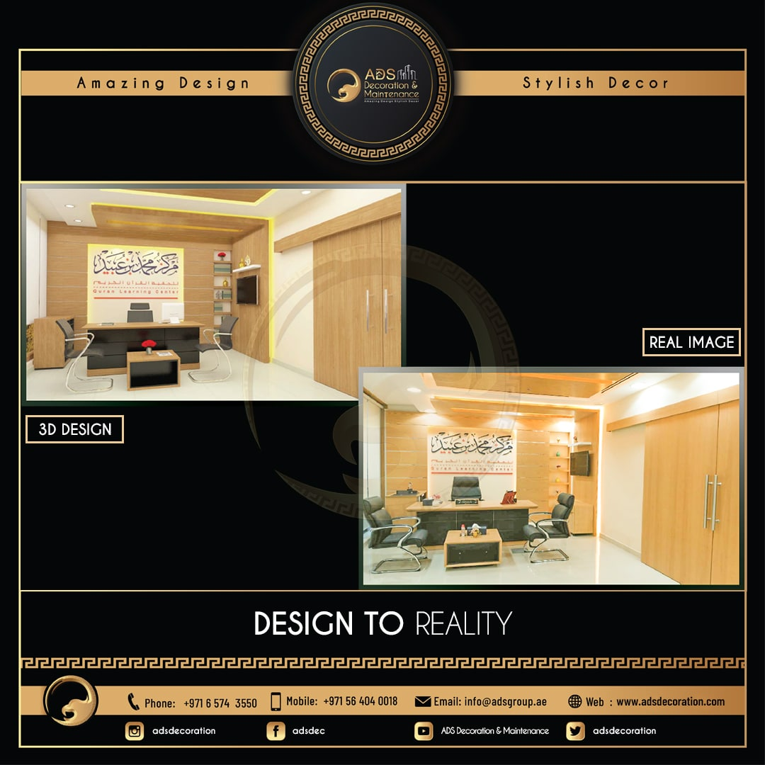 Design Reality Gallery (2)