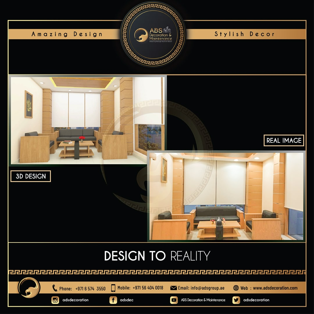 Design Reality Gallery (3)