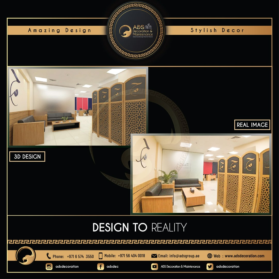 Design Reality Gallery (4)