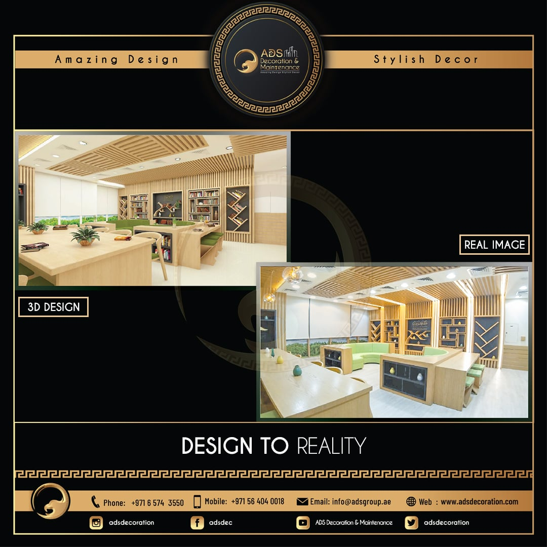 Design Reality Gallery (5)