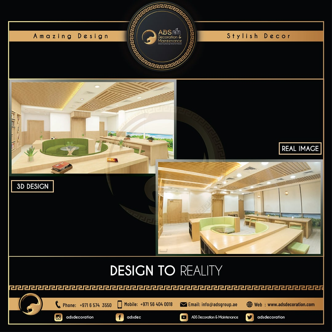 Design Reality Gallery (6)