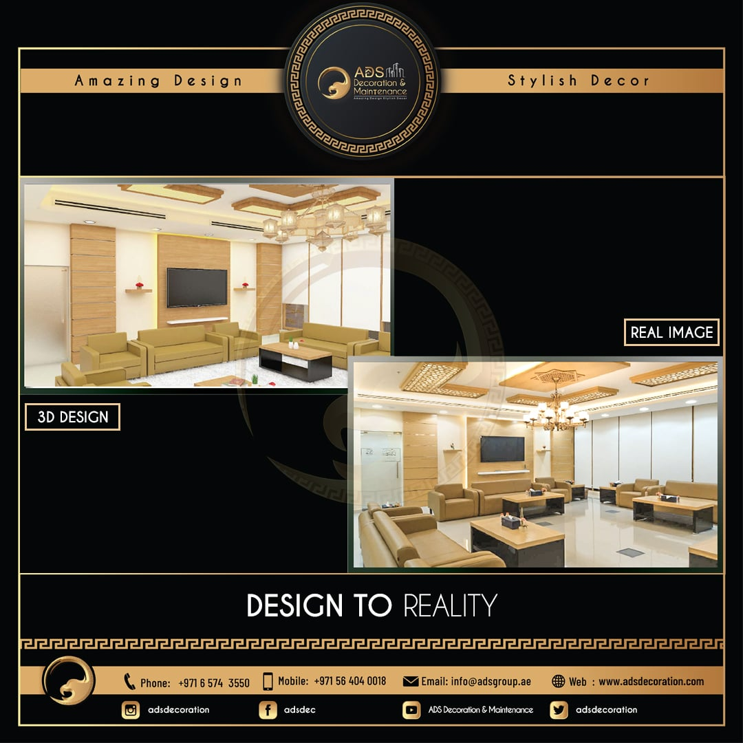Design Reality Gallery 7
