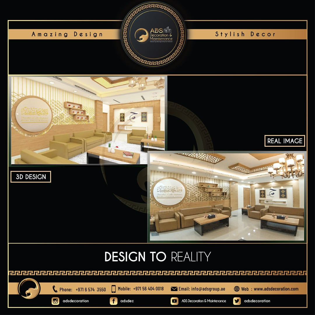 Design Reality Gallery (8)