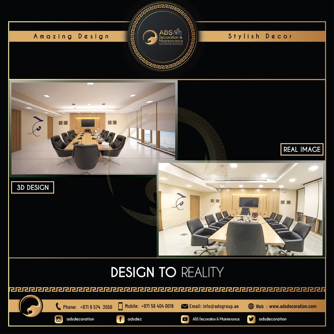 Design Reality Gallery (9)